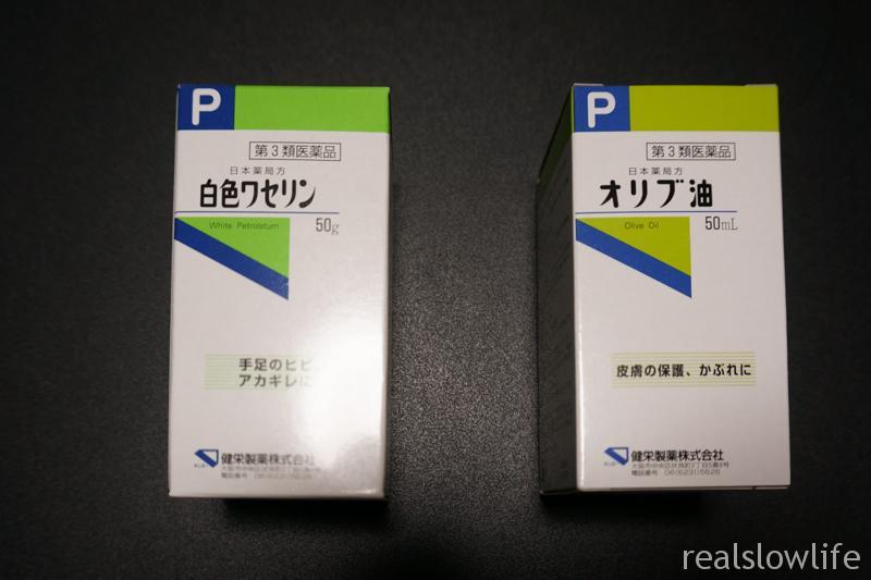 b-DSC02425