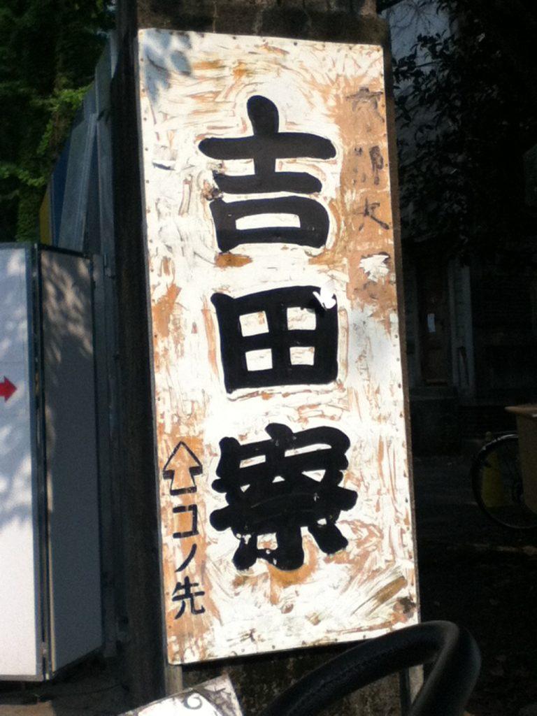b-img_0113