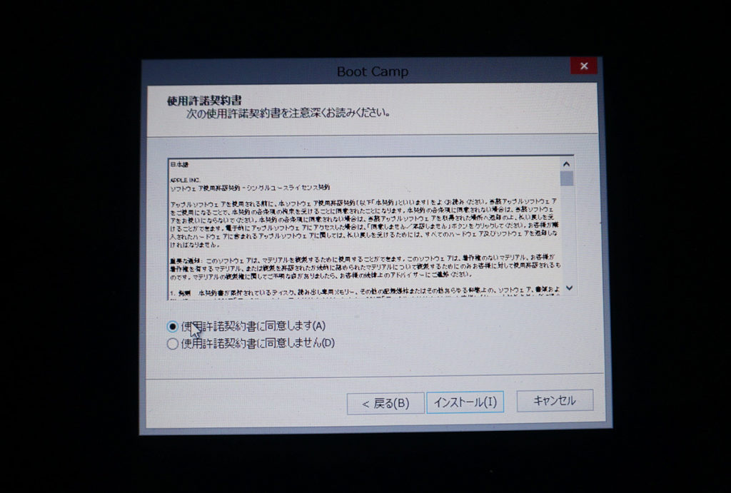 bootcamp-06-windows16