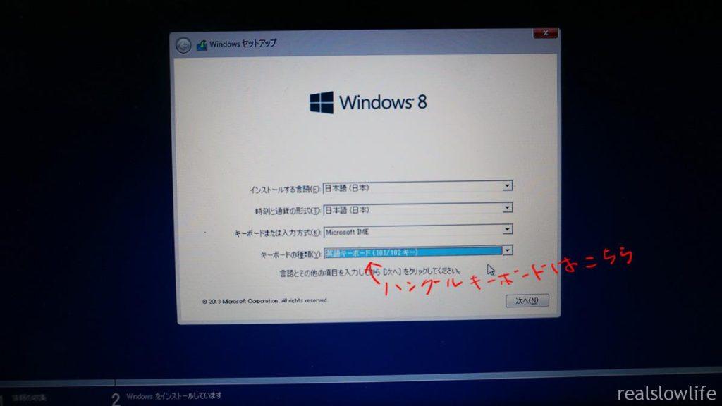 bootcamp-06-windows2