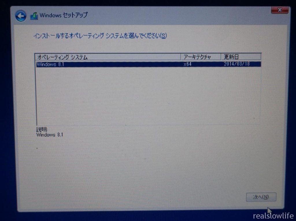 bootcamp-06-windows4