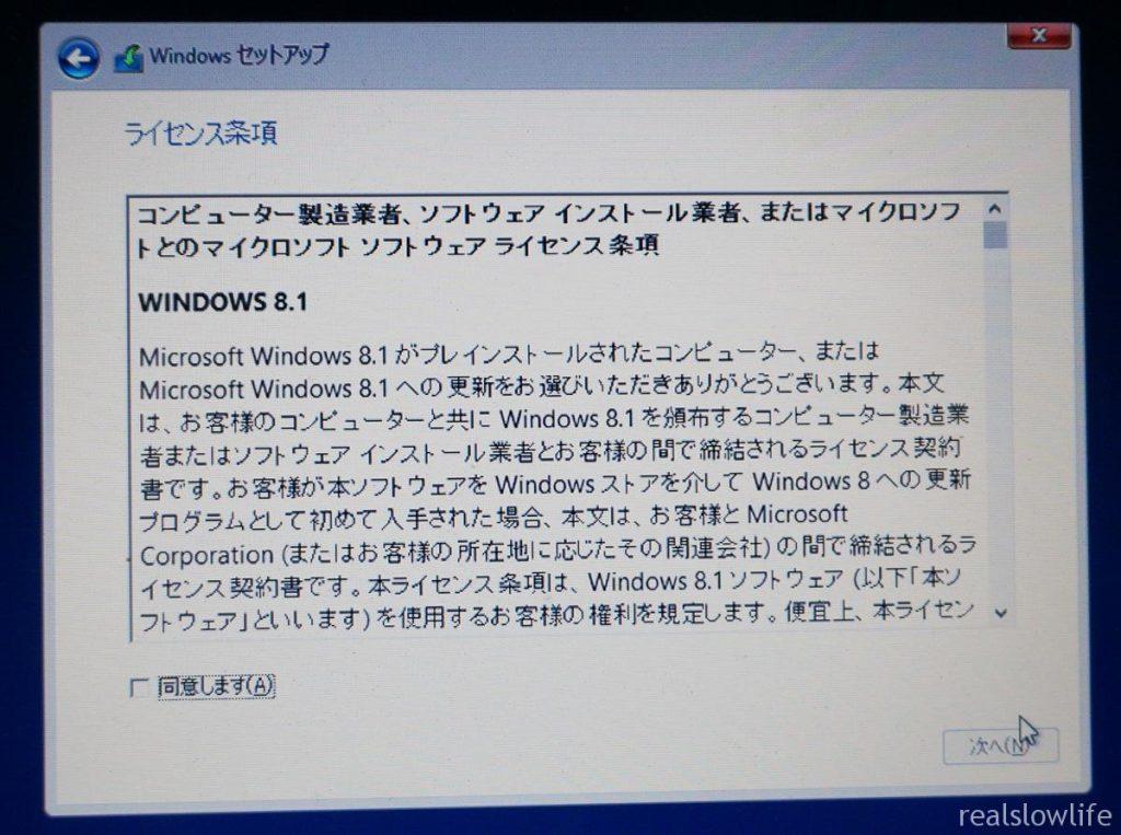 bootcamp-06-windows5