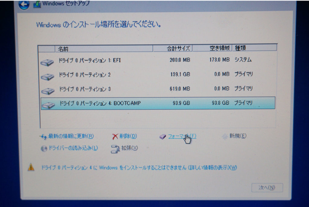 bootcamp-06-windows6