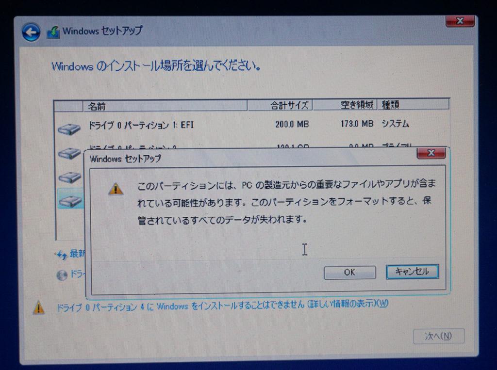 bootcamp-06-windows7