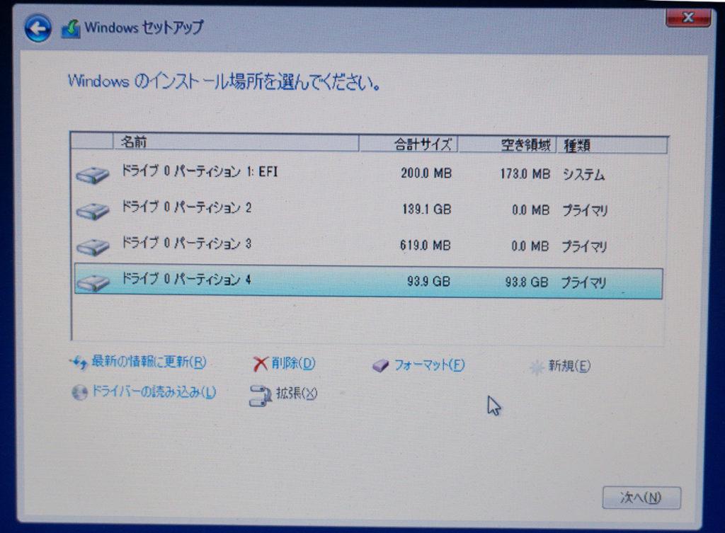 bootcamp-06-windows8