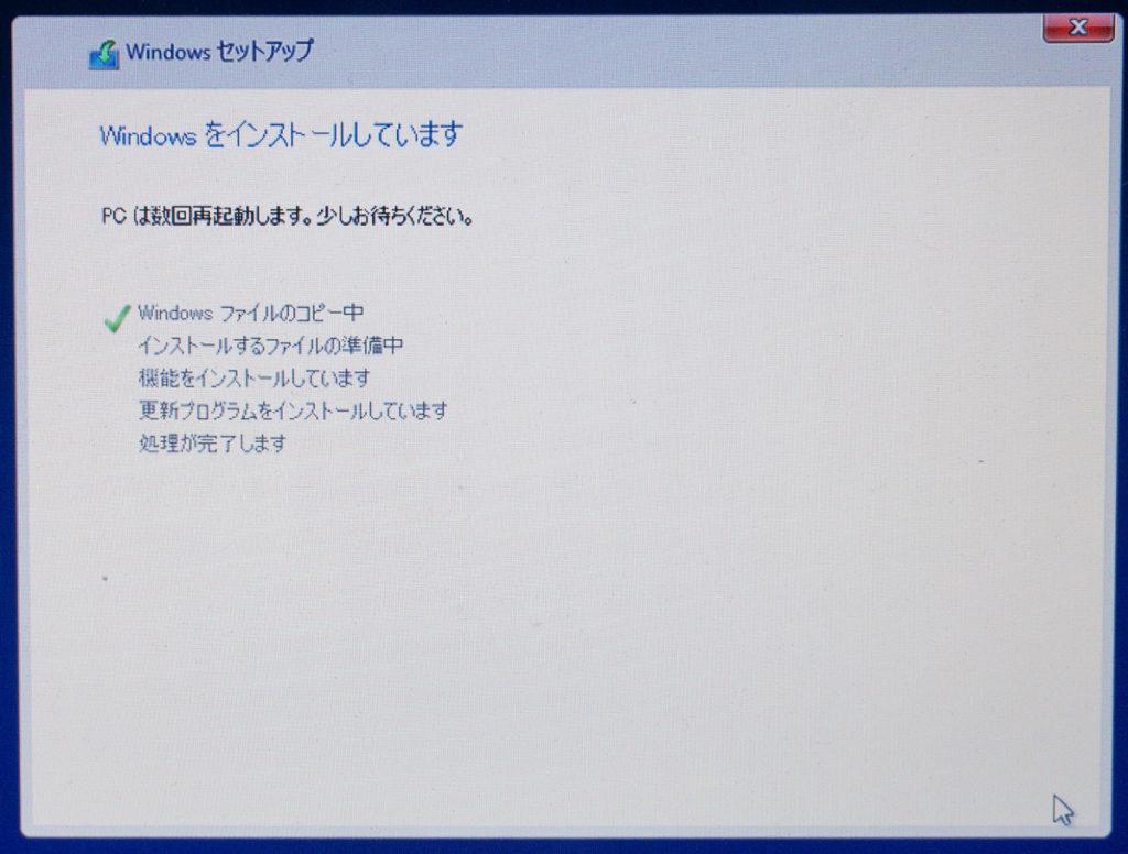 bootcamp-06-windows9