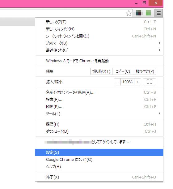 chrome-password0