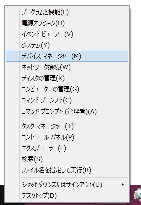 device-ipod