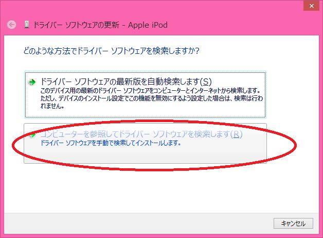 device-ipod4