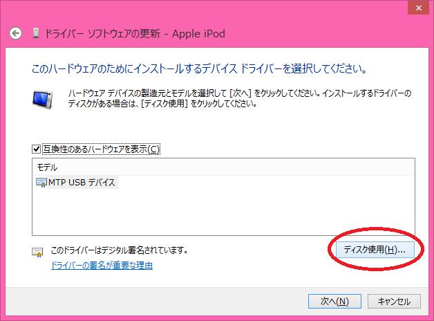 device-ipod6