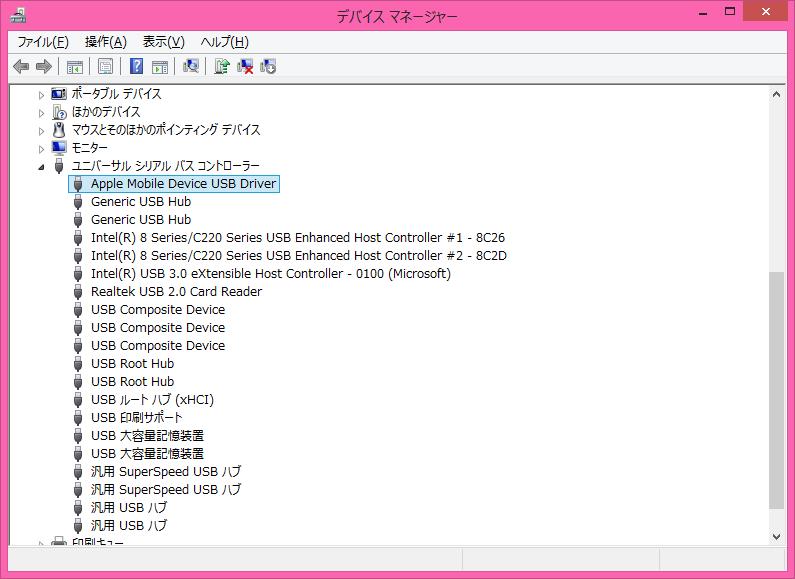 device-ipod8