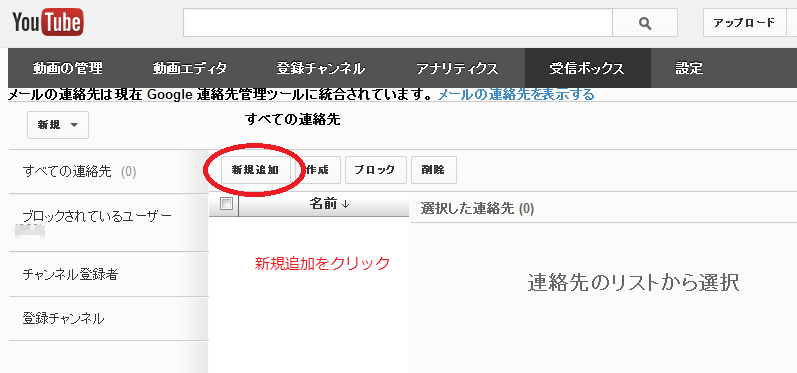 youtube-block3